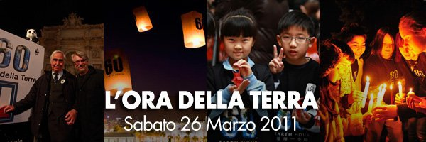 EARTH HOUR 2011: in Costiera amalfitana l'evento WWF con ACARBIO, CANA, Starlight Unesco